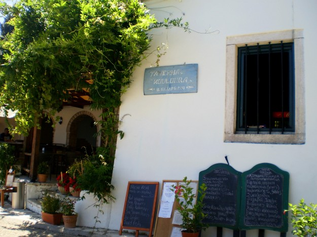 Taverna Kouloura