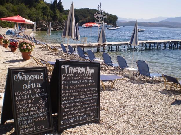 Taverna Agni